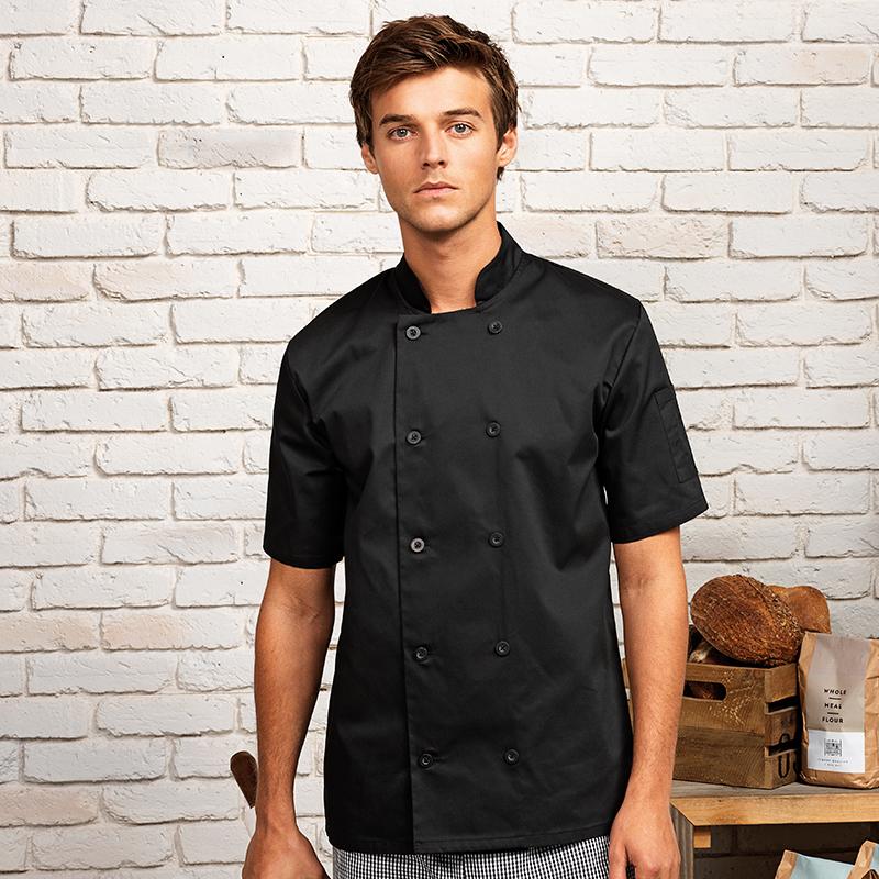 Black Chef Jackets